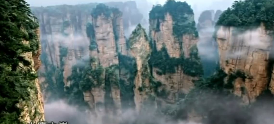 Zhangjiajie Nationalpark