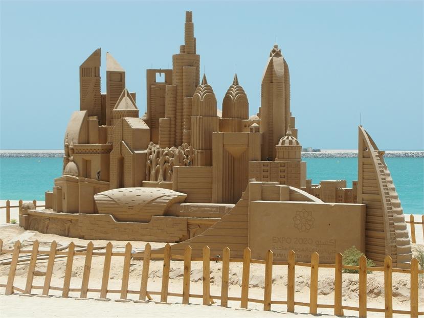 Dubai 1584