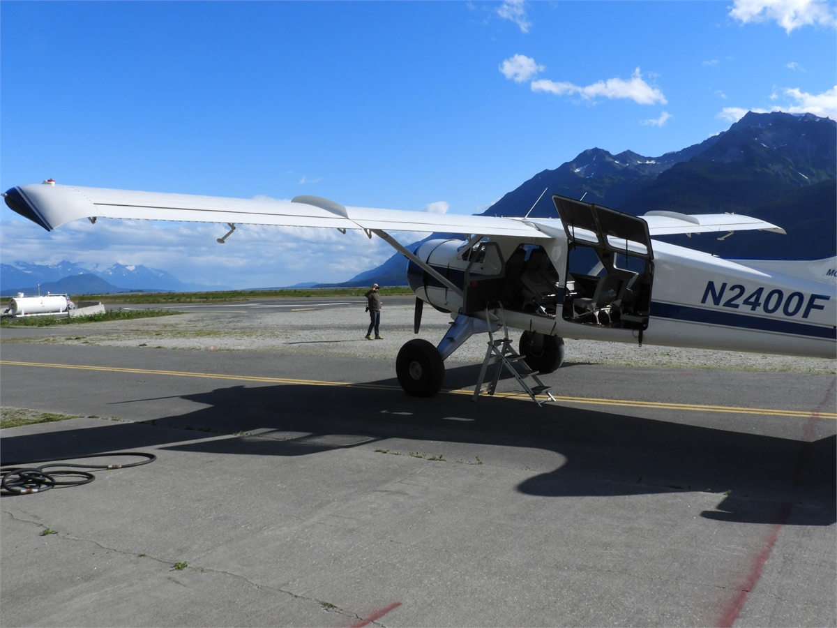 Glacier Bay Haines Alaska 163836 0848