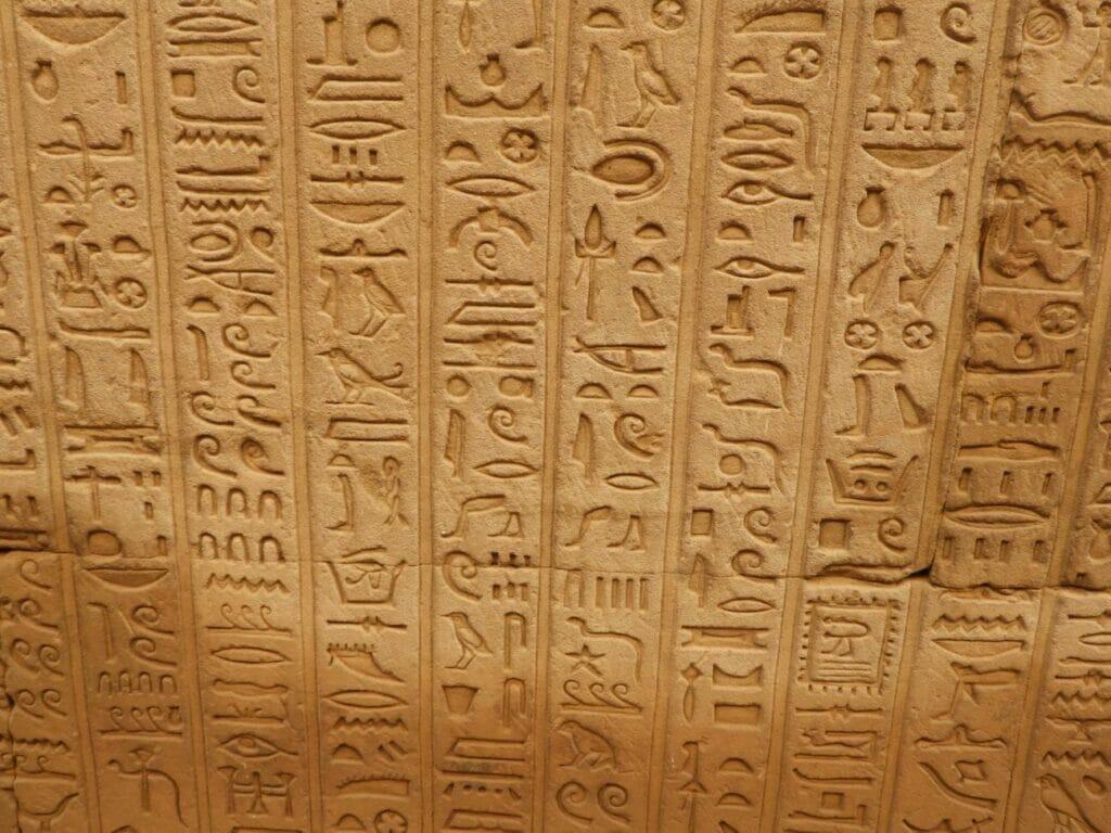 Hieroglyphen